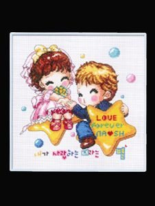 Counted Cross Stitch - Wedding Love Forever